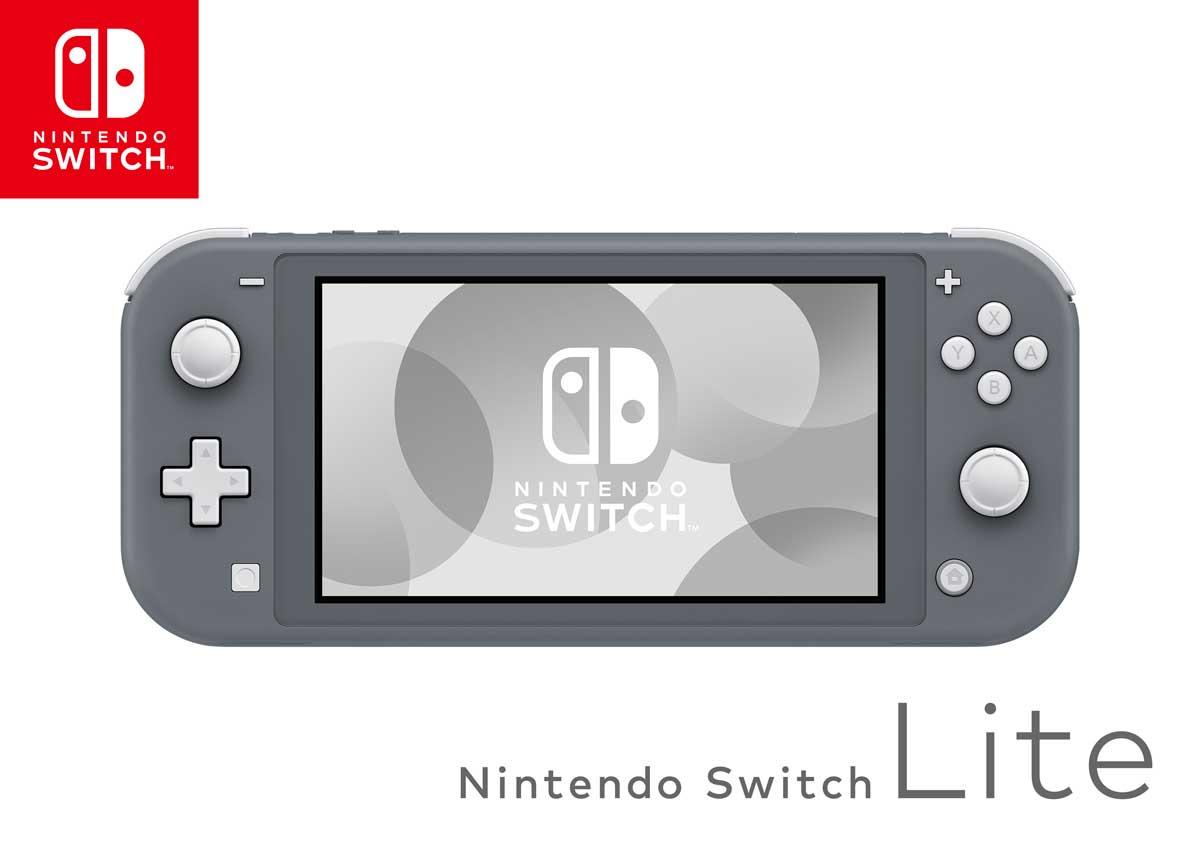 Nintendo Switch Lite Pelikonsoli Harmaa 2