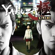 Yakuza Kiwami Steelbook Edition PS4